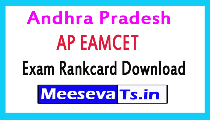 Andhra Pradesh AP EAMCET Exam Rankcard Download 2018