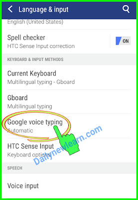 How to Turn off or disable Ok google voice search and Google Assistant