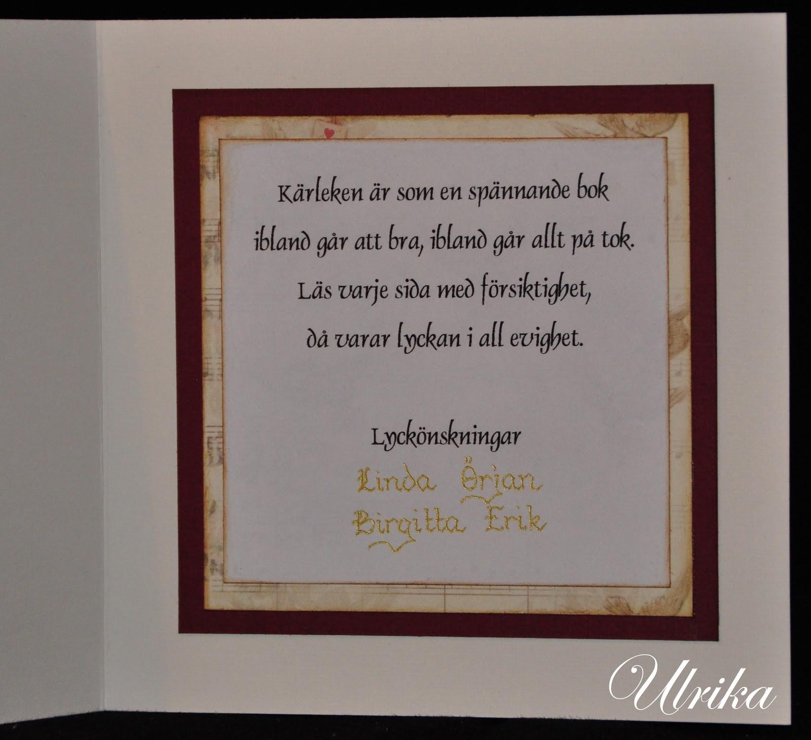 grattis till förlovningen dikt Papper & Spets: Förlovning grattis till förlovningen dikt