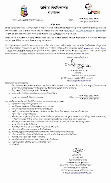NU Covid Vaccine Registration Notice