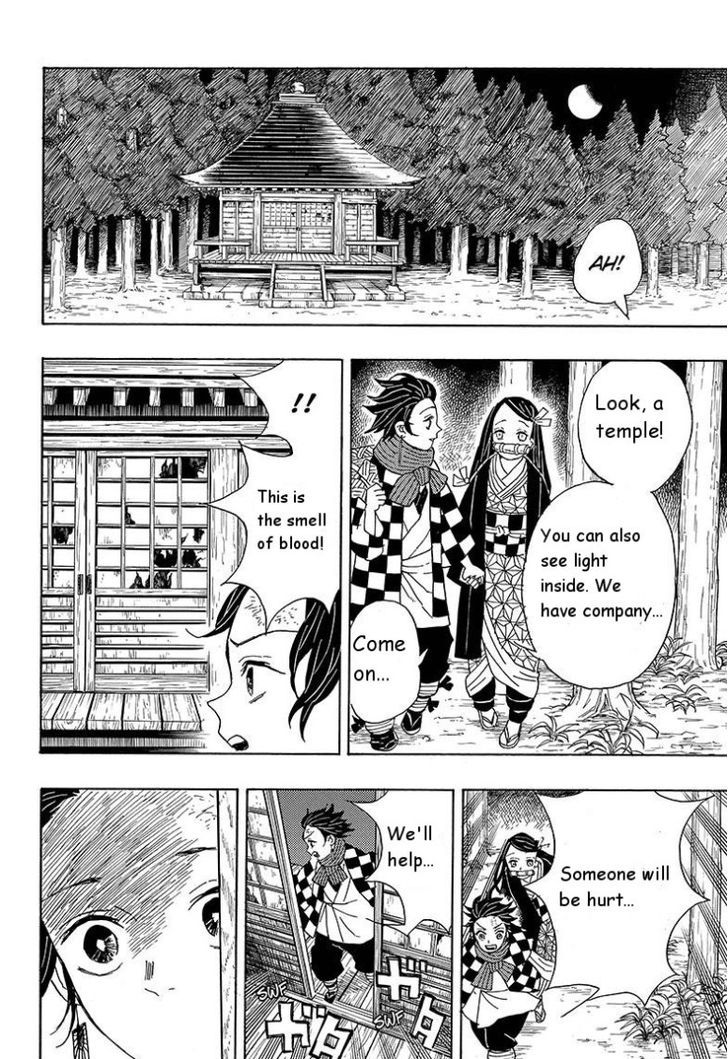 Demon Slayer: Kimetsu no Yaiba Chapter 2 33