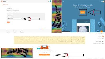إزالة العنصر: بلوجر بلوجرإزالة العنصر: كيفية إنشاء مدونة بلوجر والربح منها كيفية إنشاء مدونة بلوجر والربح منهاإزالة العنصر: كيفية انشاء مدونة والربح منها 2020 كيفية انشاء مدونة والربح منها 2020إزالة العنصر: إنشاء مدونة إنشاء مدونةإزالة العنصر: انشاء مدونة بلوجر وتركيب قالب احترافي الربح منها 250$ شهرياً للمبتدئين انشاء مدونة بلوجر وتركيب قالب احترافي الربح منها 250$ شهرياً للمبتدئينإزالة العنصر: انشاء مدونة بلوجر من الهاتف انشاء مدونة بلوجر من الهاتفإزالة العنصر: انشاء مدونة بلوجر احترافية انشاء مدونة بلوجر احترافيةإزالة العنصر: كيفية عمل مدونة ربحية كيفية عمل مدونة ربحيةإزالة العنصر: انشاء مدونة بلوجر 2020 انشاء مدونة بلوجر 2020إزالة العنصر: تكلفة إنشاء مدونة تكلفة إنشاء مدونةإزالة العنصر: انشاء مدونة بلوجر والربح منها انشاء مدونة بلوجر والربح منهاإزالة العنصر: انشاء مدونة blogger انشاء مدونة bloggerإزالة العنصر: انشاء مدونة على جوجل انشاء مدونة على جوجلإزالة العنصر: انشاء مدونة في بلوجر انشاء مدونة في بلوجر