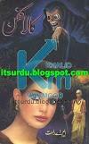 Kala Kafan By M A Rahat