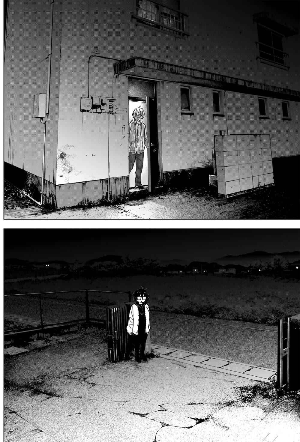 อ่านการ์ตูน Shounen no Abyss ตอนที่ 22 หน้าที่ 2