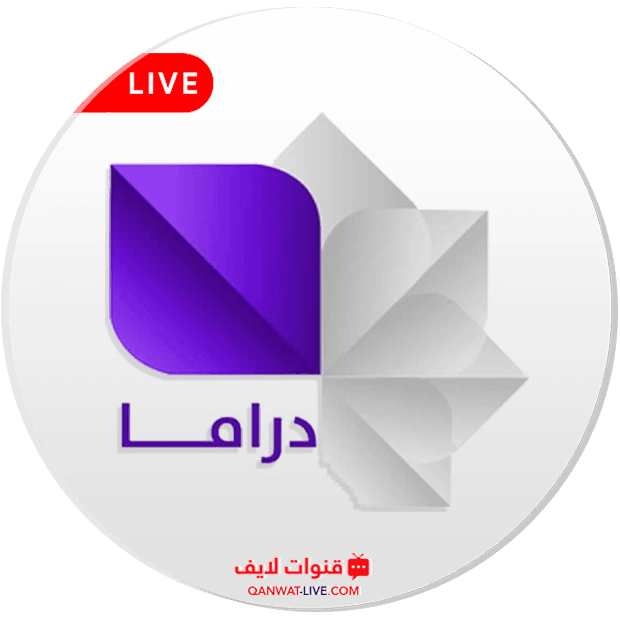 قناة سورية دراما Syria Drama بث مباشر