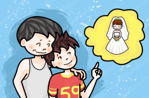 lời cha dậy con trai cách chọn vợ