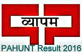 MP Pahunt Result 2016