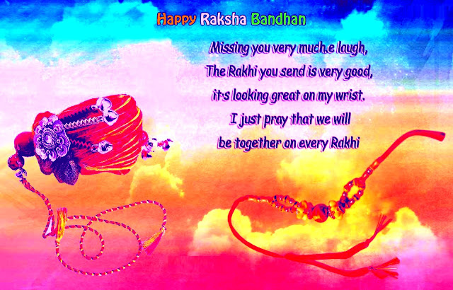 Happy Rakhi SMS Wishes for Sister