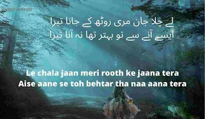 daagh dehlvi love poetry