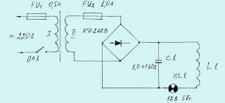 Электромагнитное устройство для повышения крепости напитков