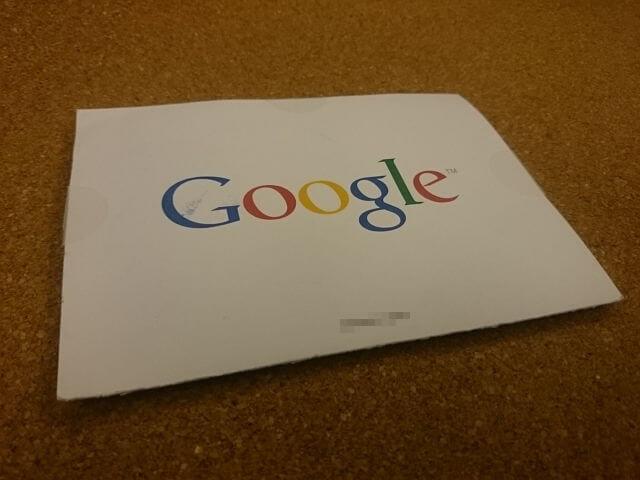 [開箱] Google AdSense 10 USD 款項起付額度,地址驗證 PIN 碼_001