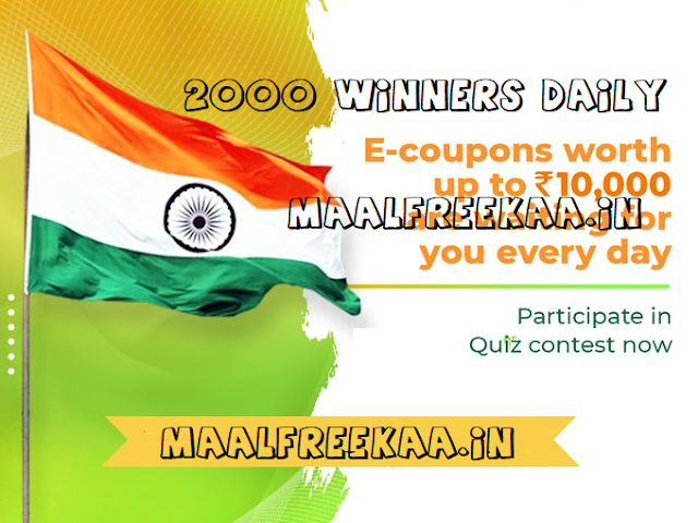 Khadi India Quiz Answer 100 Second and Win Daily