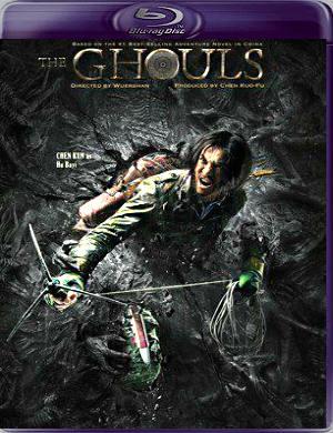 Baixar TH3GGGGGGGGGG The Ghouls BRRip XviD & RMVB Legendado Download