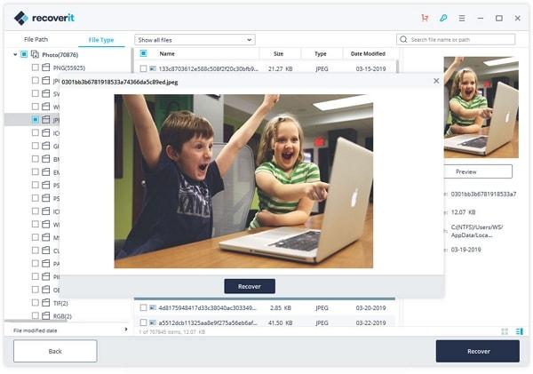 برنامج لاسترجاع الملفات المحذوفة Wondershare Recoverit