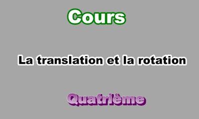 Cours de La Translation et la Rotation 4eme en PDF