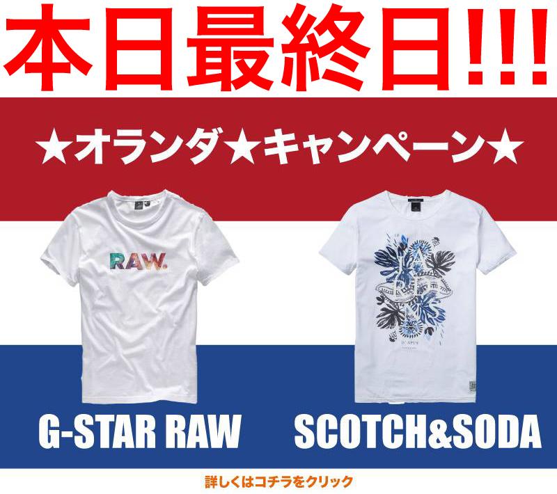 http://nix-c.blogspot.jp/2017/05/blog-post.html