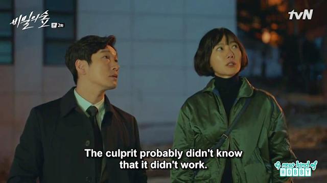 shi mok & Yeo jin at the scene - Secret Forest: Episode 2 korean Drama