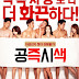 Download Mutual Relations (2015) Bluray Subtitle Indonesia Full Movie