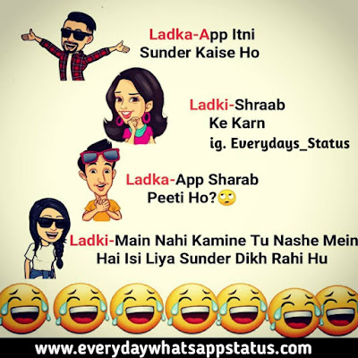 """Funny Attitude Status in Hindi 