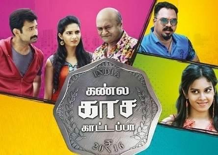 Watch Kanla Kaasa Kattappa (2016) DVDScr Tamil Full Movie Watch Online Free Download