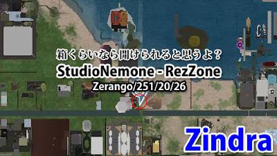http://maps.secondlife.com/secondlife/Zerango/251/20/26