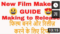 Film Production # 3 New Film Maker's Guide