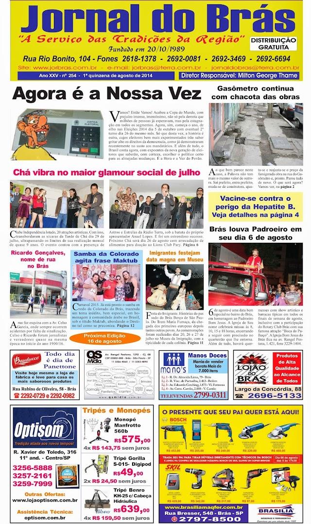 Destaques da Ed. 254 - Jornal do Brás