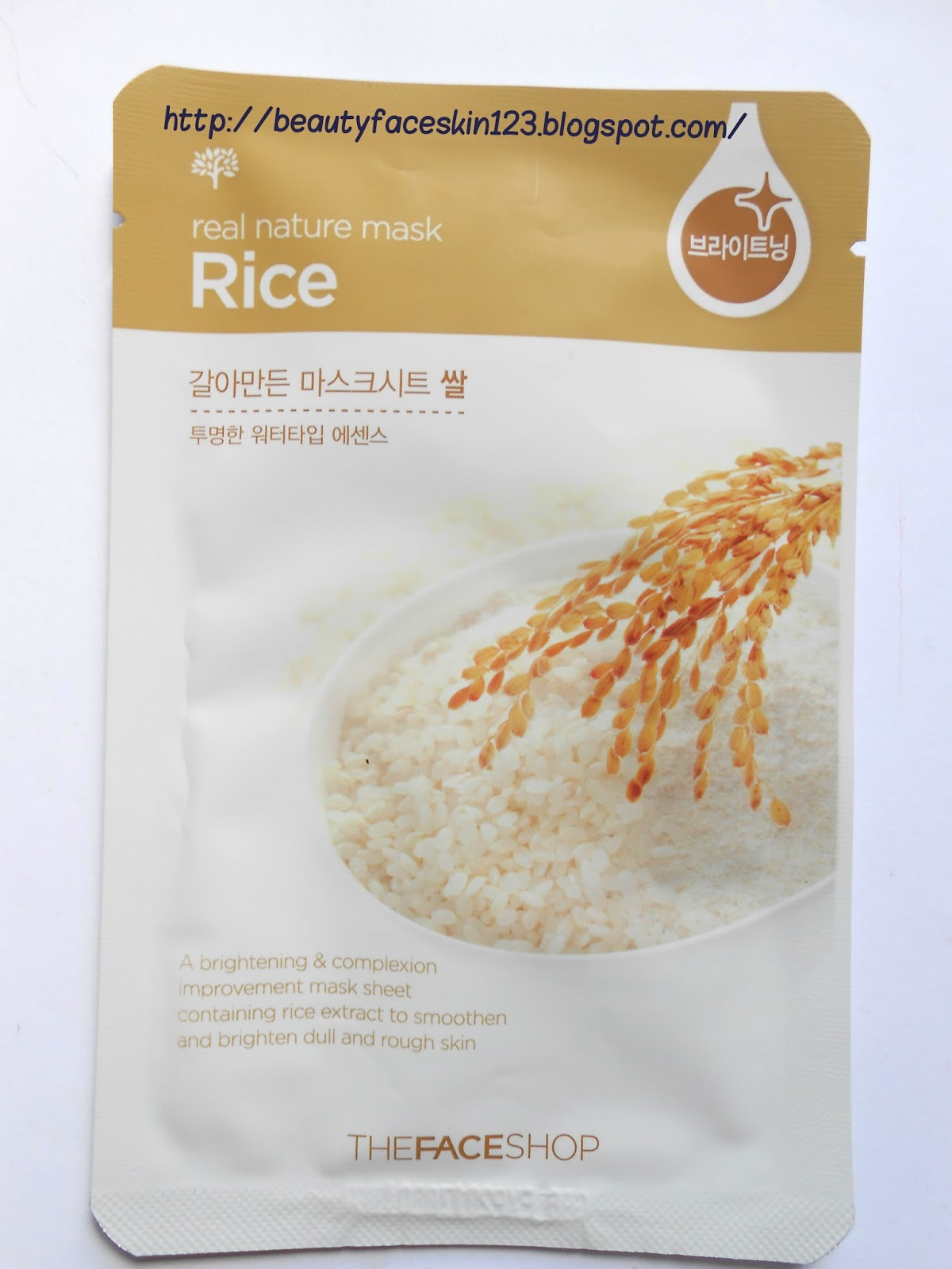 GREAT SKIN&LIFE: REVIEW ON THE FACE SHOP REAL NATURE RICE MASK
