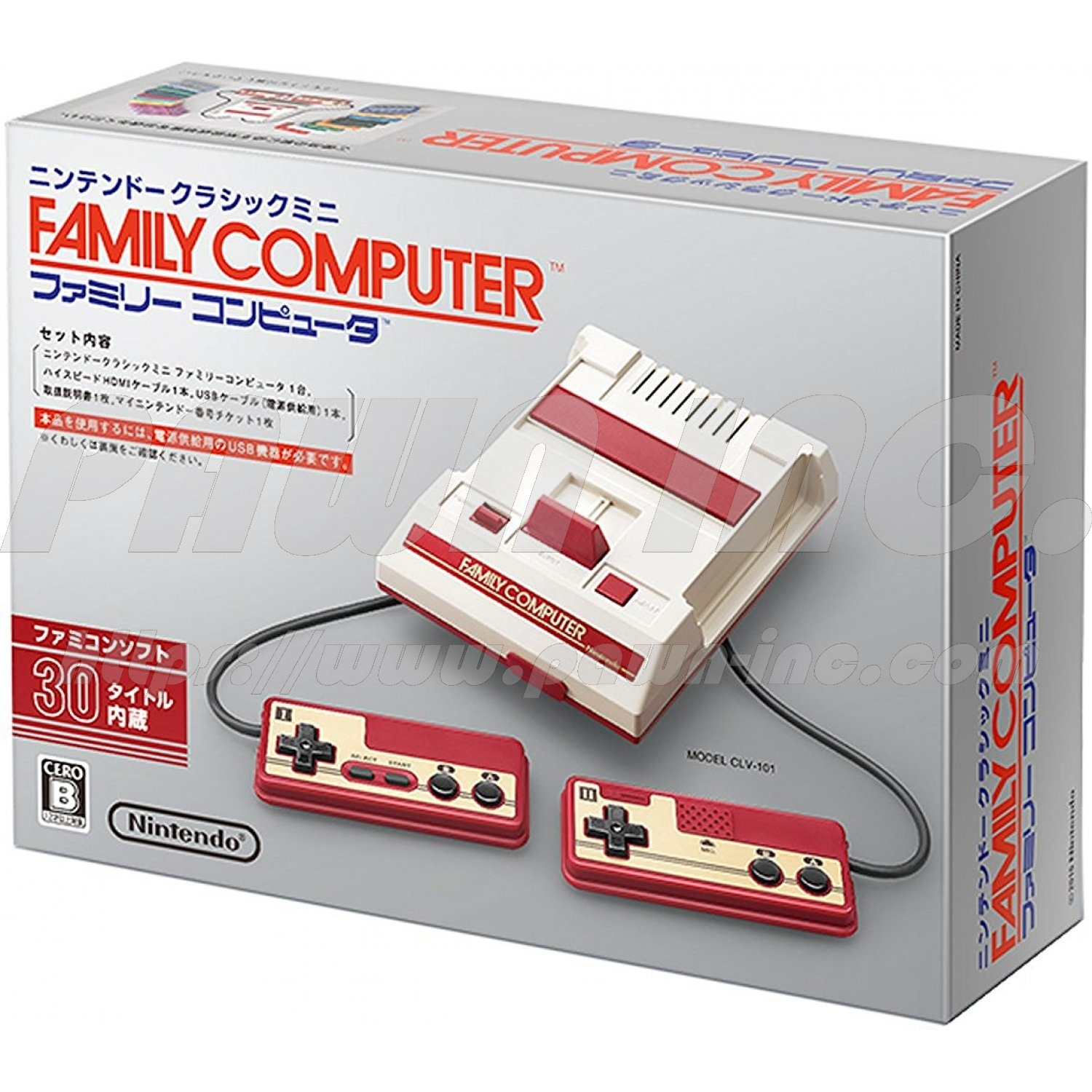 Nintendo Classic Mini Family Computer with Free Limited Famicom T-Shirt