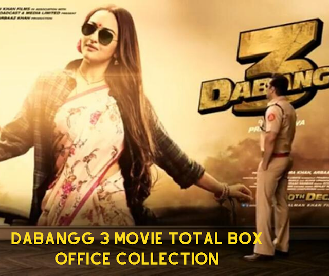 Dabangg 3 movie total box office collection