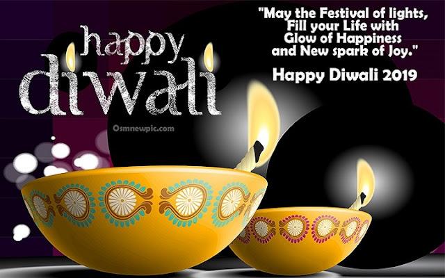 Happy Diwali 2019 ,happy diwali, happy diwali images, images for happy diwali, happy diwali 2018, happy diwali wishes, wishes for happy diwali, happy diwali photo, happy diwali gif, happy diwali wishes images, images for happy diwali wishing, happy diwali message, message for happy diwali, happy diwali video, happy diwali hd images 2018, happy diwali wallpaper, happy diwali hd images, happy diwali images hd, happy diwali pic, happy diwali quotes, happy diwali quotes 2018, happy diwali song, happy diwali status, quotes for happy diwali, status for happy diwali, happy diwali stickers, Osm new pic, happy diwali advance, happy diwali in advance, happy diwali images download, happy diwali card, happy diwali greetings, happy diwali shayari, happy diwali picture, happy diwali drawing, happy diwali rangoli, happy diwali wishes in hindi, happy diwali greeting card, happy diwali sms, happy diwali game, happy diwali png, happy diwali hd wallpaper, happy diwali hindi, happy diwali in hindi, happy diwali song download, happy diwali video download, happy diwali poster, happy diwali wishes in english, happy diwali gift, happy diwali hd, happy diwali whatsapp, happy diwali whatsapp status