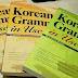 GIÁO TRÌNH HỌC TIẾNG HÀN (KOREAN)