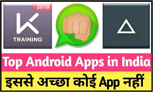 Top Android Apps in India