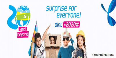 Grameenphone Surprise offer