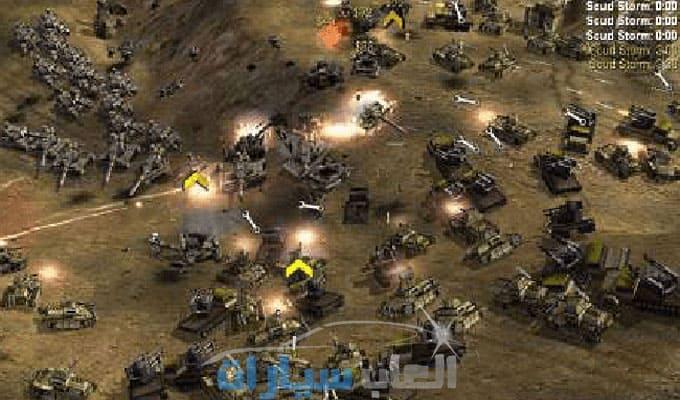 لعبة جنرال للكمبيوتر