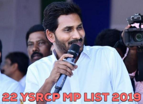 ysrcp-mp-list-lok-sabha-candidates