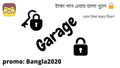 তালা খুলে পেয়ে যান টাকা    Online Garage Game    Bangla Online Games