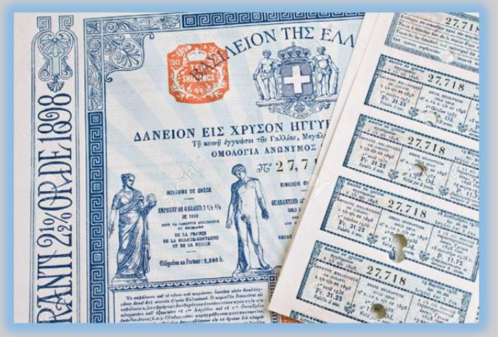 Σαν σήμερα το 1843 υπογράφεται το πρώτο μνημόνιο της Ελλάδας