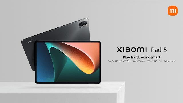 シャオミ、11インチAndroidタブレット「Xiaomi Pad 5」を日本市場で発売!