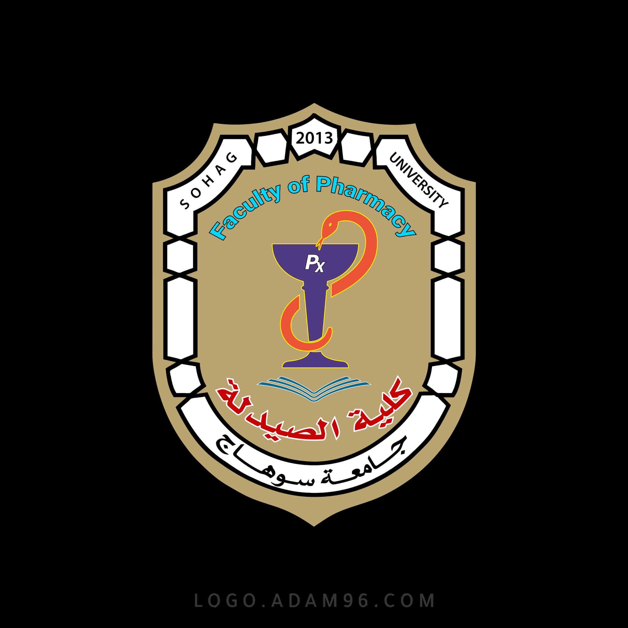 تحميل شعار جامعة سوهاج كلية الصيدلة لوجو رسمي عالي الجودة PNG