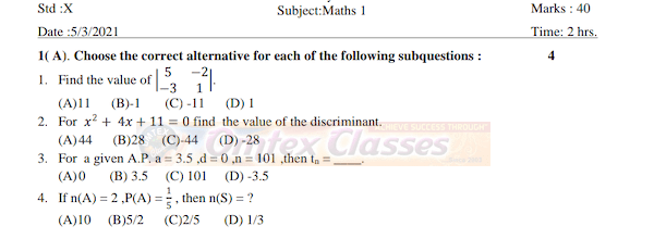 Maths 1- practice paper 1- SSC 40 marks – important sums for board exam.