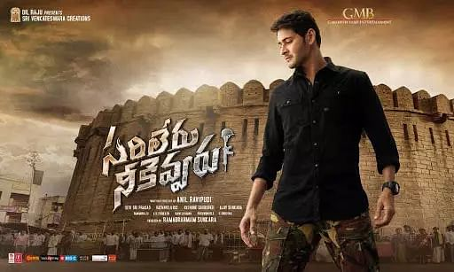 Parasuram Made A out And Out Entertainer Script For Mahesh Babu Next 3Movierulz
