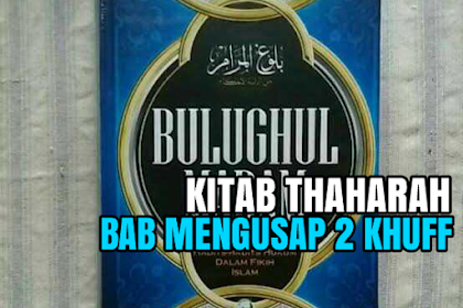 KITAB THAHARAH BAB MENGUSAP DUA KHUFF (SEPATU) TERJEMAH KITAB BULUGHUL MARAM