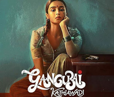 Alia Bhatt Looks from Gangubai Kathiawadi, Gangubai Kathiawadi Movie Images