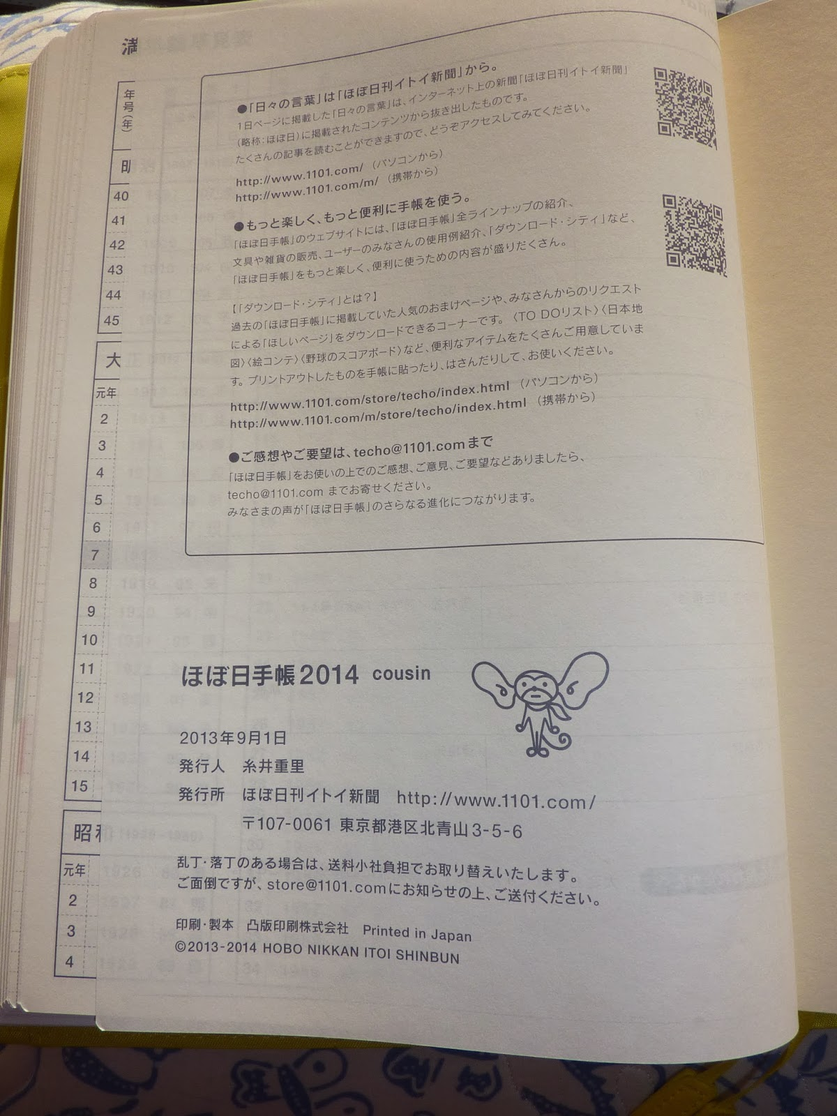 Plannerisms Hobonichi A5 Cousin Monthly Weekly And