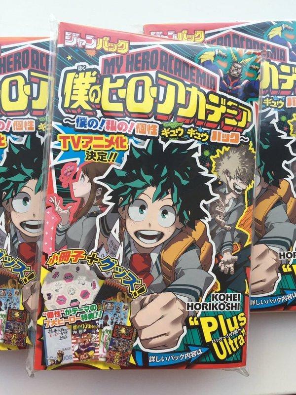 Okładka 49 numeru Weekly Shonen Jump z zapowiedzią anime My Hero Academia