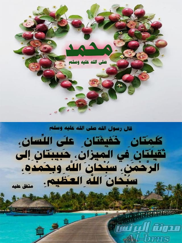 خلفيات واتس اب جديدة اسلامية (2)