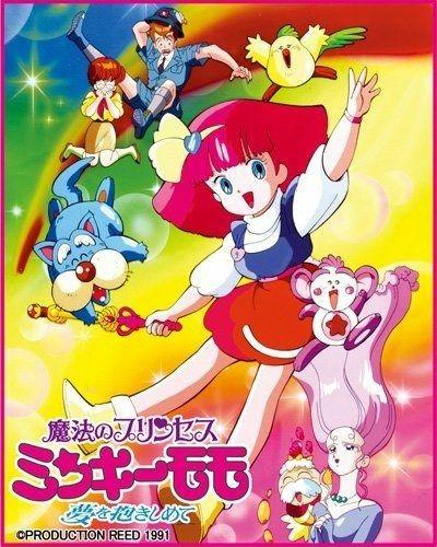 5 Anime 90-an Ini Pernah Tayang di Spacetoon