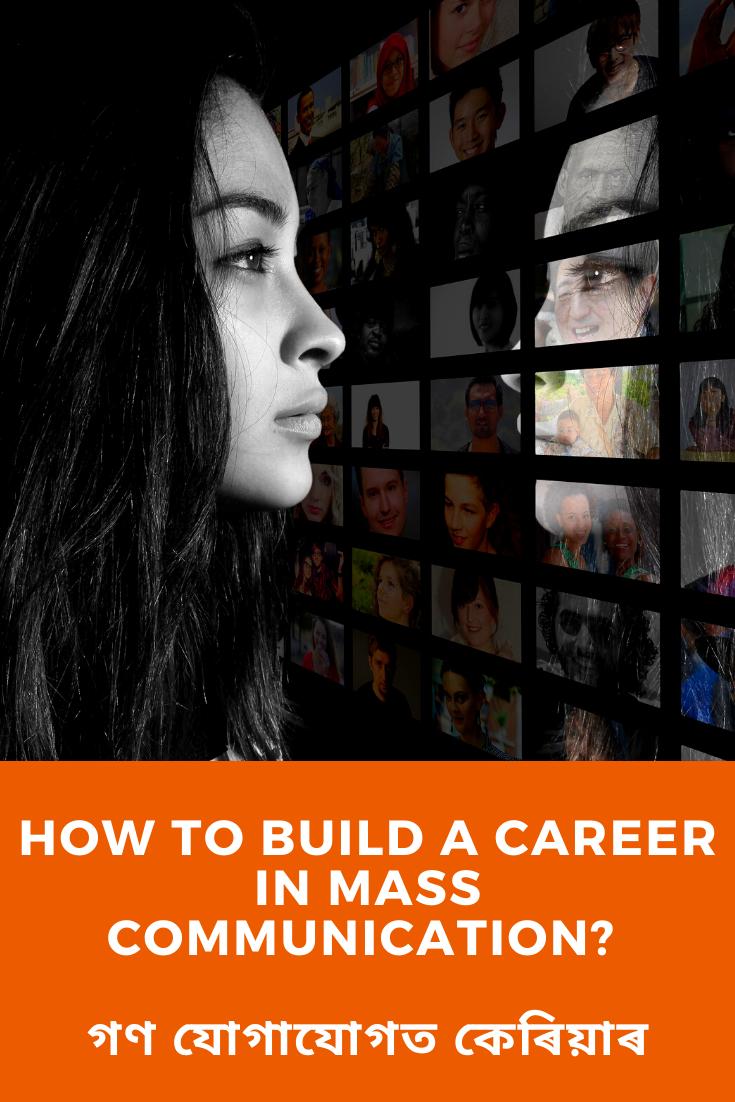 Career in Mass Communication