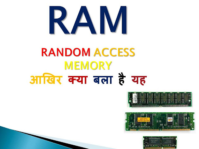 What is RAM and How it works